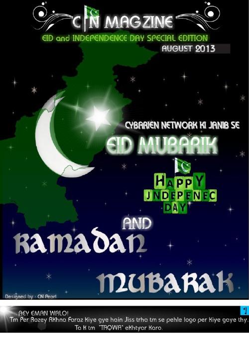 CN Magazine Eid & 14 August Special Edition Part 1