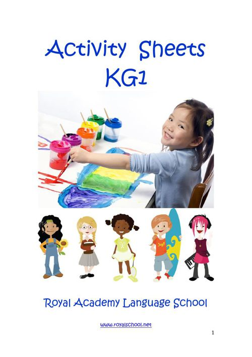 Activity Sheets KG1   ورق رااااائع للحضانة