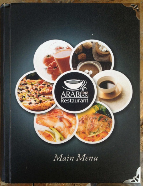 Arabian cafe Menu