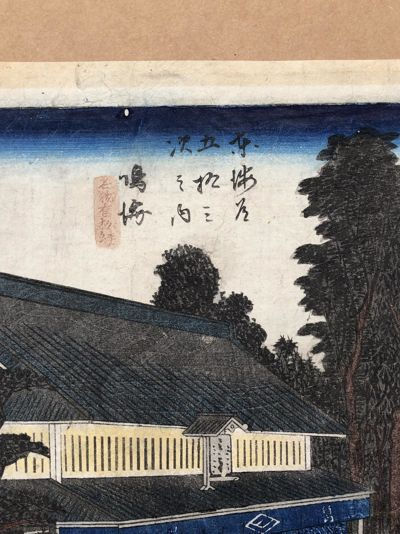 53 Stations of the Tokaido 'Hoeido' #41 by Ando Hiroshige