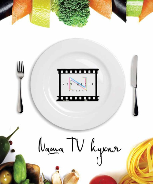 NTV MEDIA_preview of cookbook