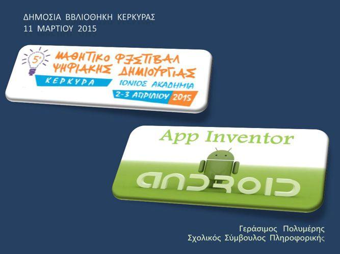 App Inventor Festival