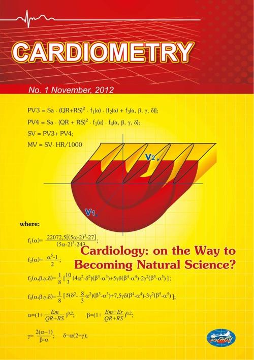 Open access e-journal Cardiometry - No.1 November 2012