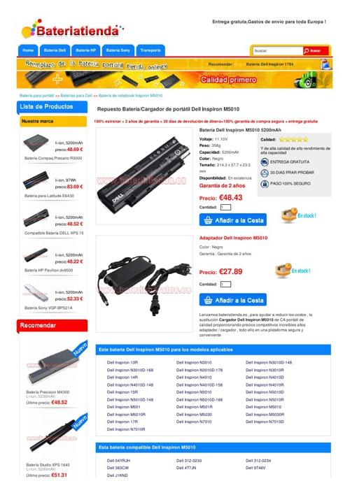 Batería/Cargador de portátil Dell Inspiron M5010