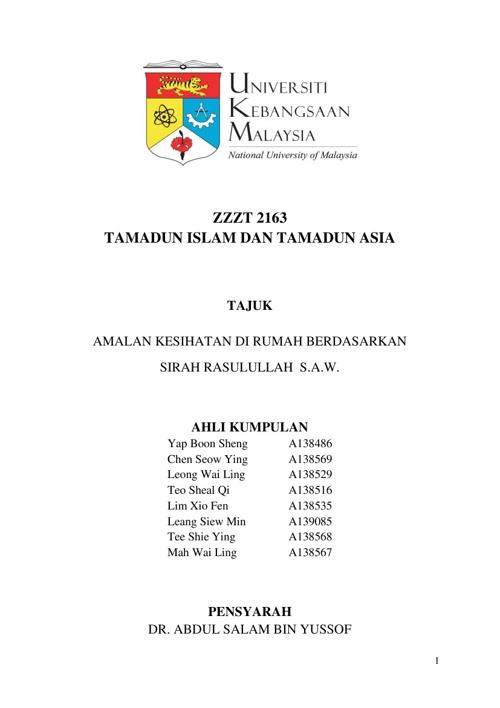 ZZZT2163 Tamadun Islam dan Tamadun Asia