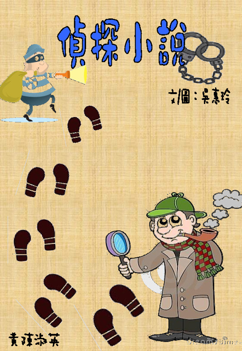 P.6電子書創作sample