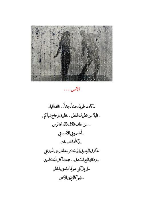 Copy of أحــــــــــــــــــــــــــرار