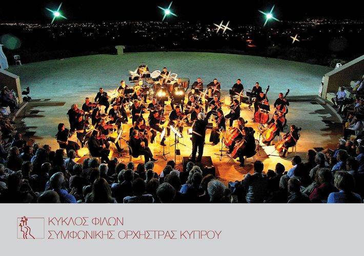 Circle of Friends of the Cyprus Symphony Orchestra