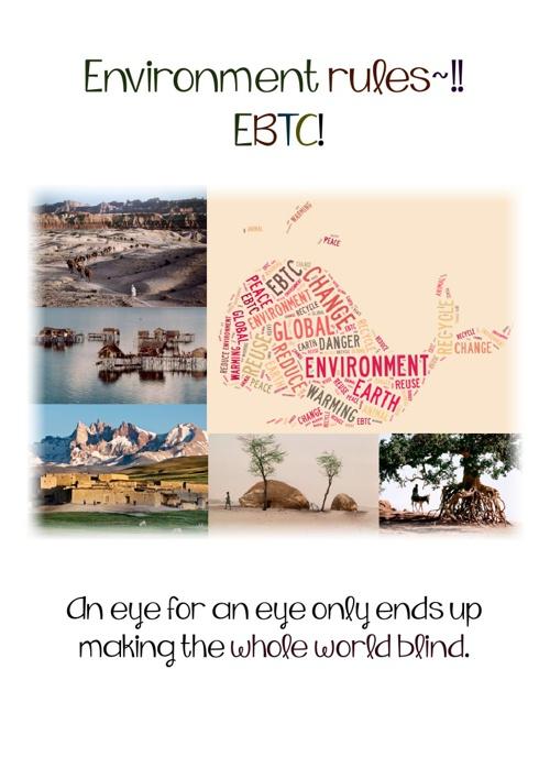 EBTC E-Book
