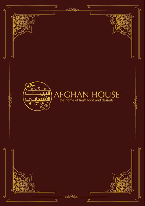Afghan House Menu