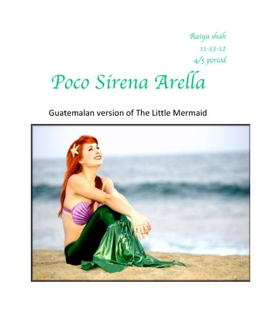 Poco Sirena Arella