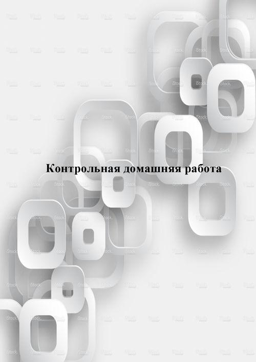 Copy of КДР вектора на плоскости и в пространстве