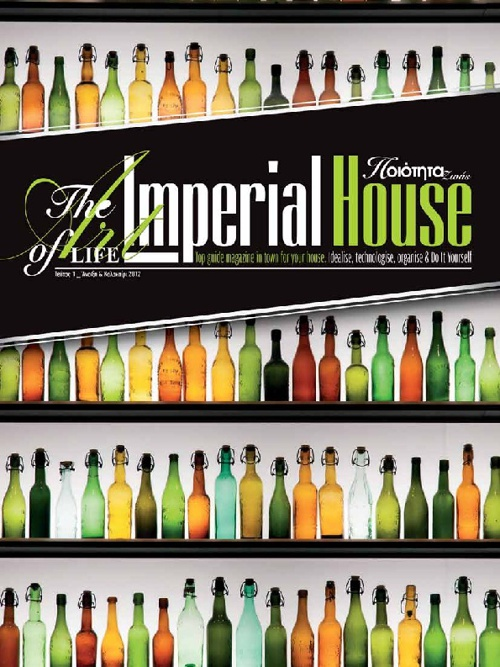 Imperial House - Summer 2012