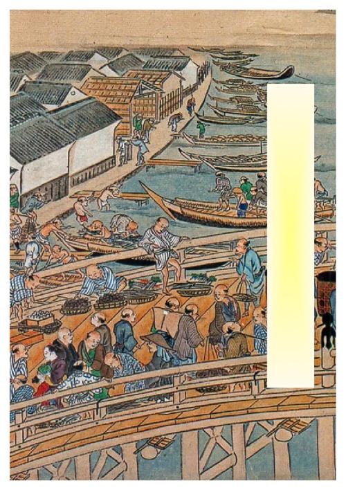 江戸時代前期 教科書
