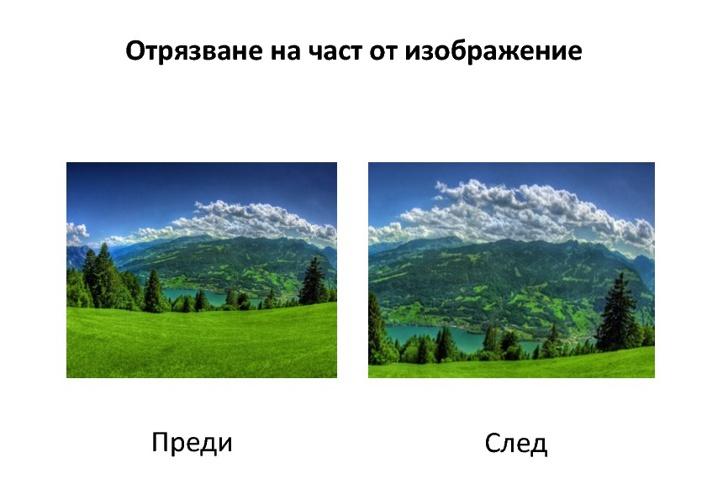 Фотоалбум на Георги-Никола Траянов