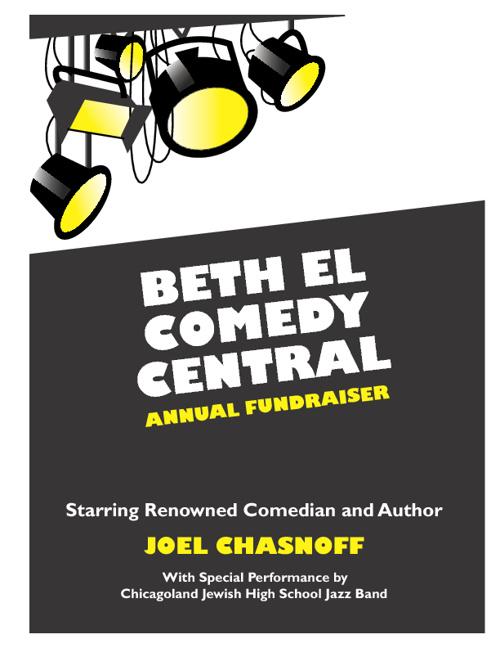 Beth El Comedy Central 2012 Ad Book