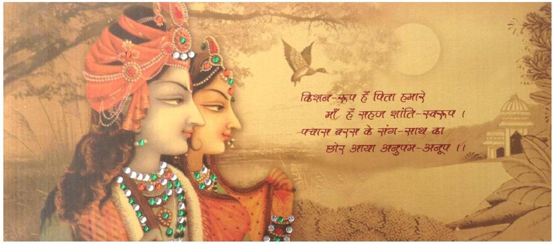 Invitation Swarn Bandhan