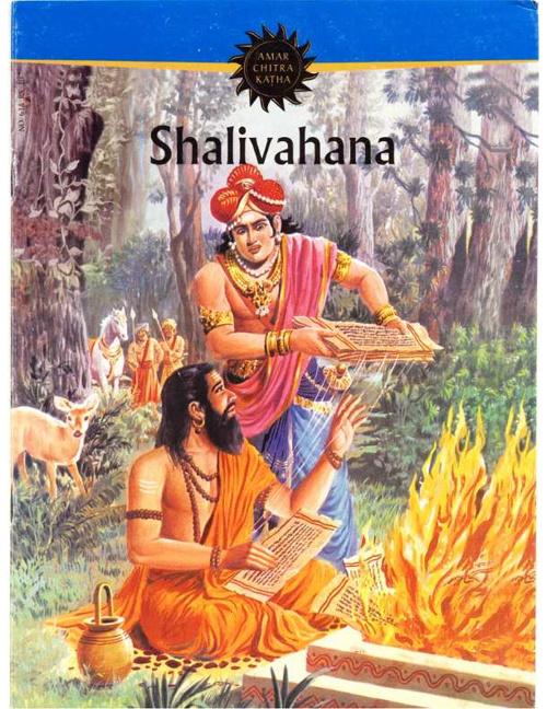 Shalivahana