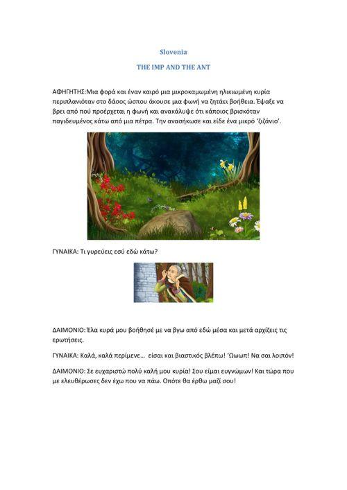 Folk tale-Slovenia