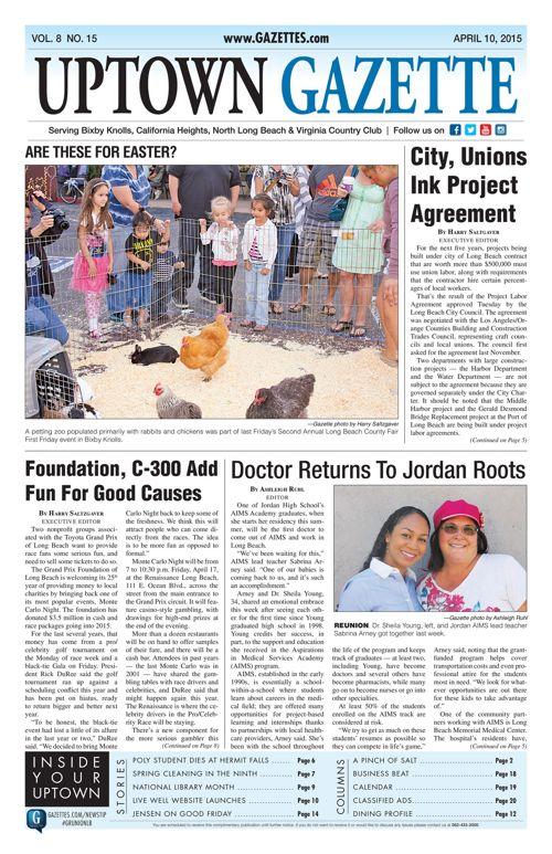 Uptown Gazette  |  April 10, 2015