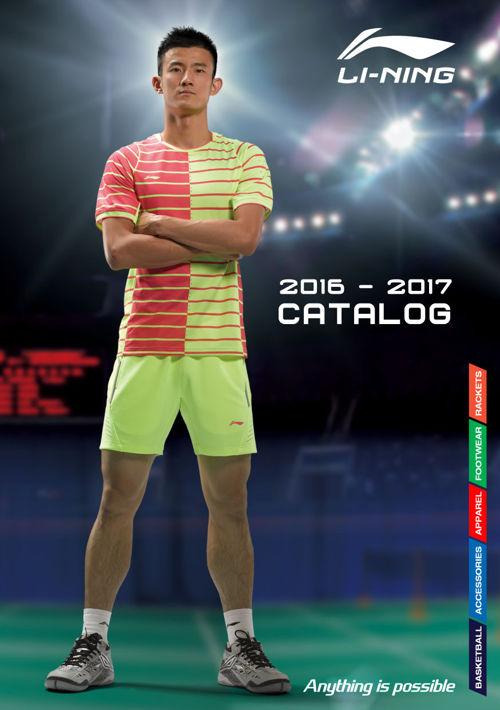 LI-NING CATALOG 2016