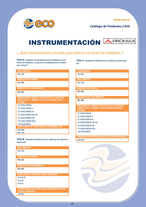 instrumentacion_2016