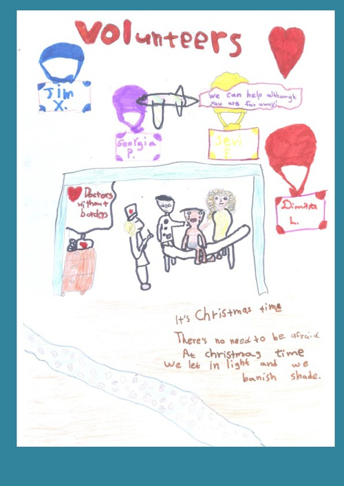 DO THEY KNOW ITS CHRISTMAS DRAWINGS