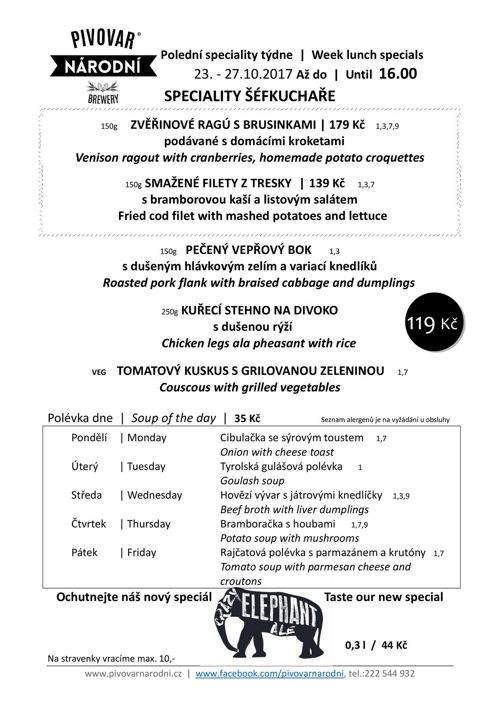 menu43_PN