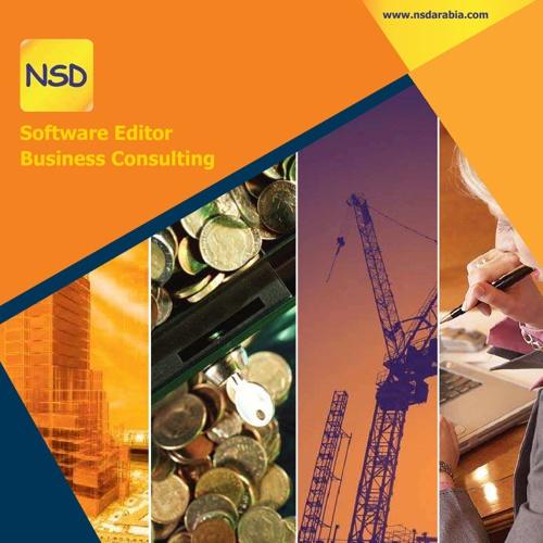 NSD Profile