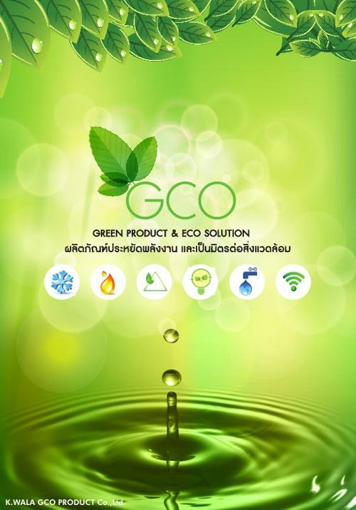 Gco Product