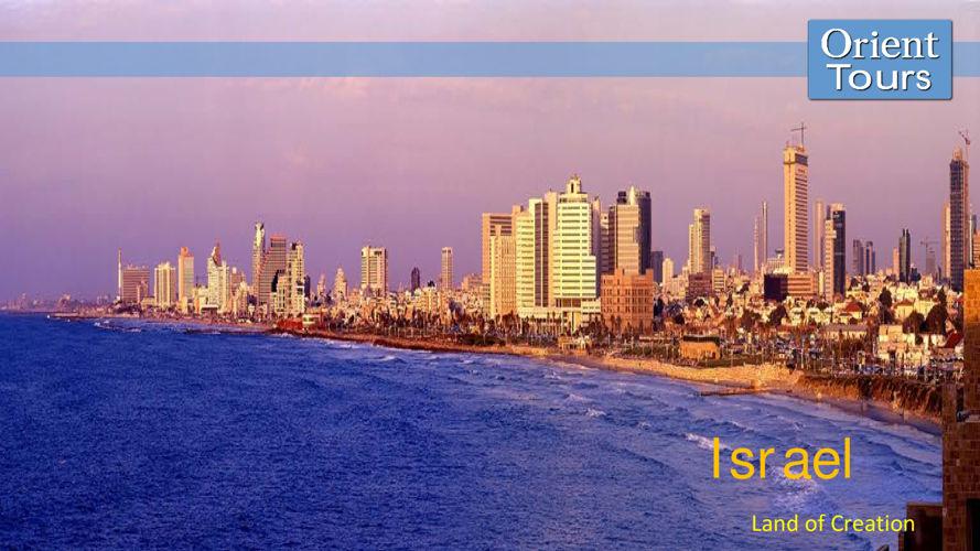 E brochure Israel