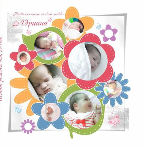Kids photobook for Adriana