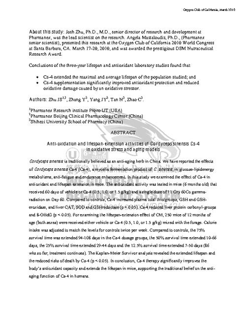 ageLOC 粒線體活力基因表達-Cs-4(冬蟲夏草最頂級菌絲體) 專業人士參閱