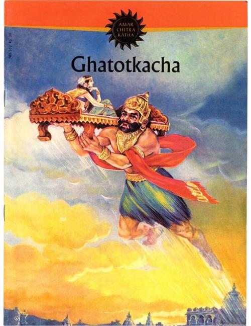 Ghatotkacha