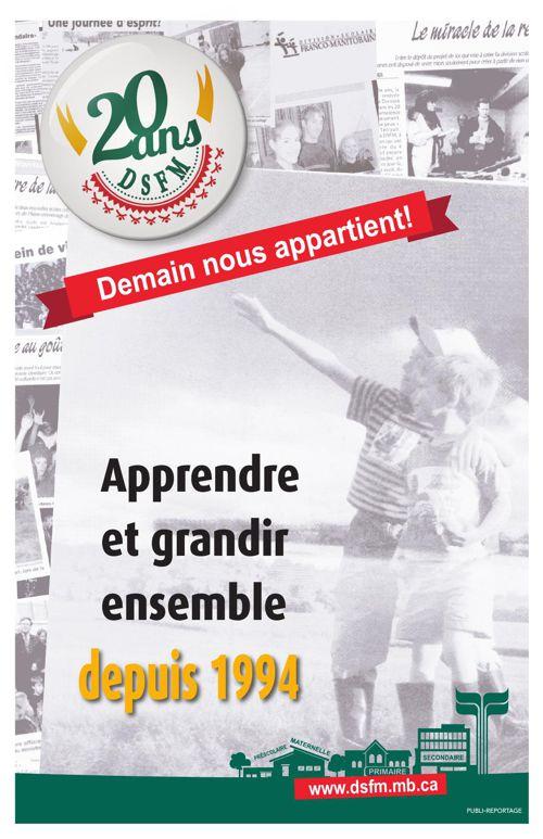Spécial DSFM 20e anniversaire