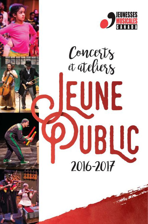 JMC - Brochure jeune public 2016-2017