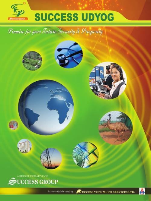 Success Udyog Brochure