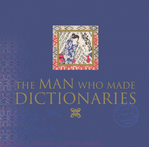 The Man Who Made Dictionaries