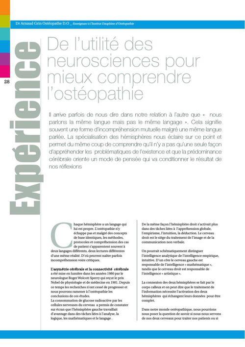 De l'utilité des neurosciences pour mieux comprendre l'ostéopath