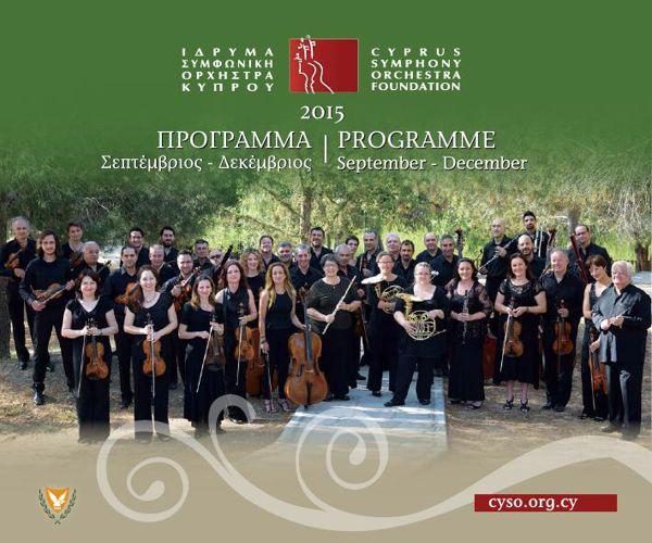 CYSO Program SEP-DEC 2015