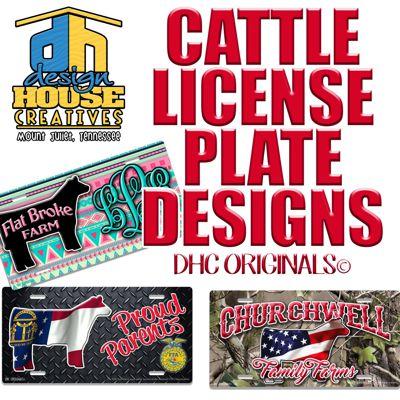 DHC ORIGINALS© CATALOG CATTLE LICENSE PLATES
