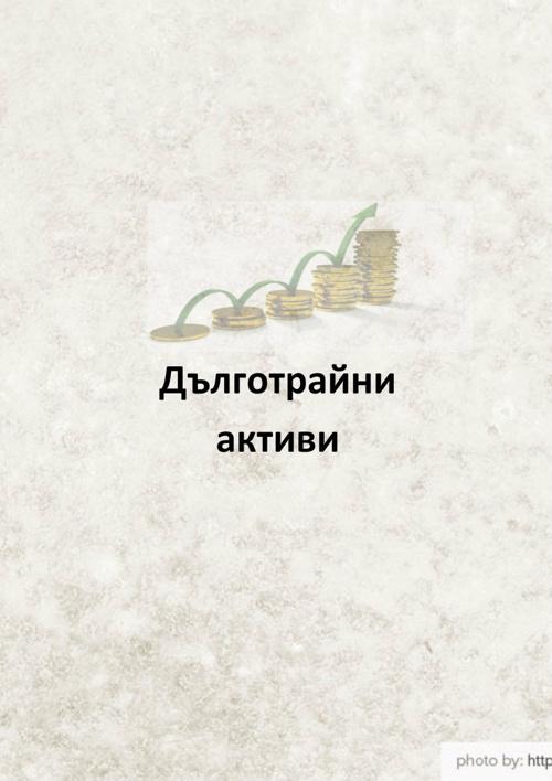 Acho_kniga