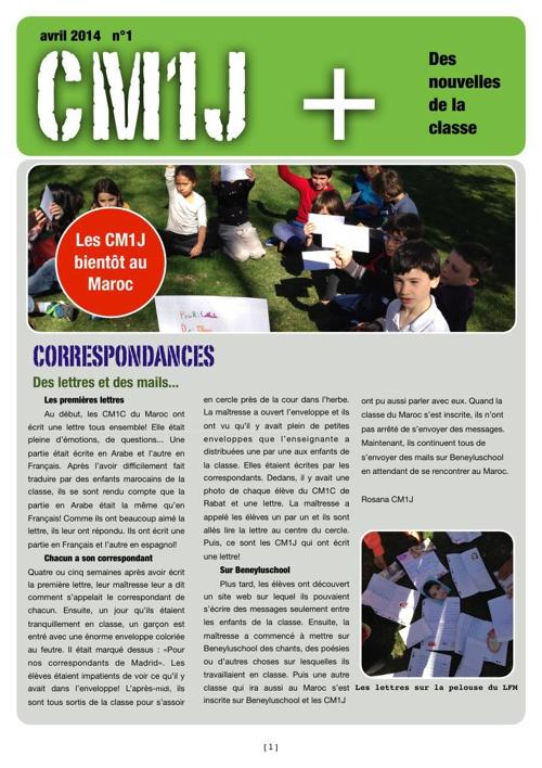 CM1J+MAROC