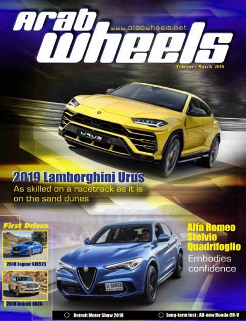 ArabWheels February - March 2018
