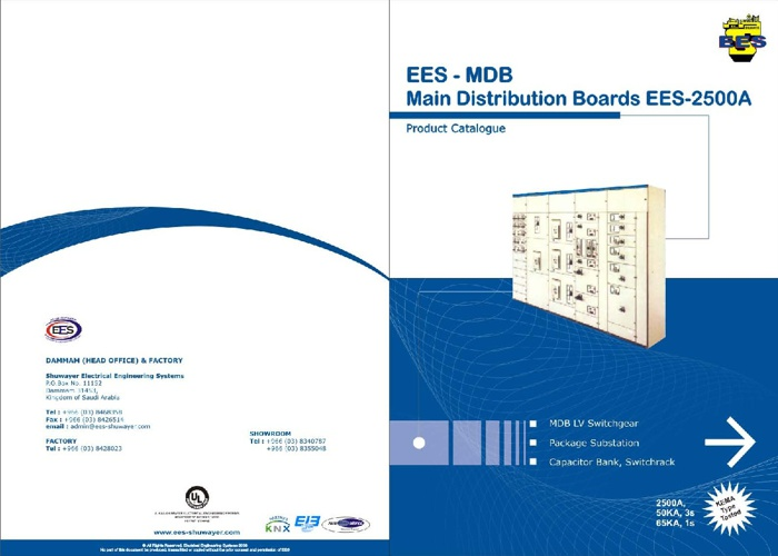EES - MDB (Main Distribution Board)