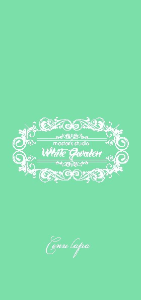 White garden pricelist LV