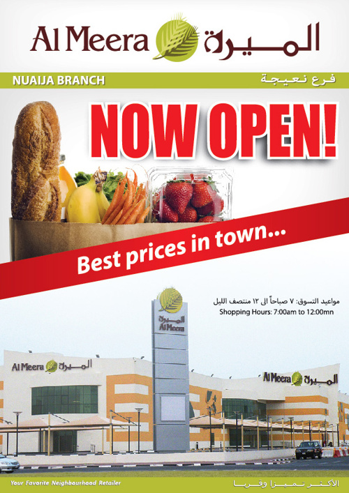05 May 2013 / Nuaja - Al Meera
