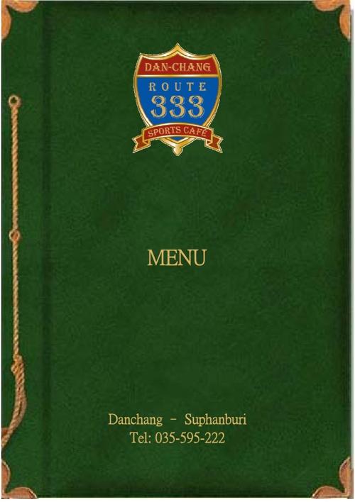 Route 333 Sports Cafe' Menu B