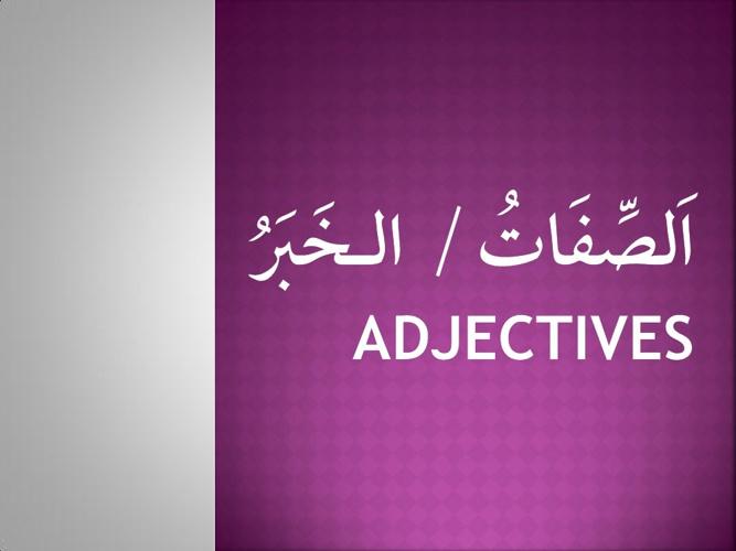 Arabic Grammar_Adjective