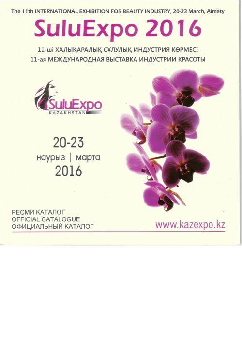 SuluExpo 2016